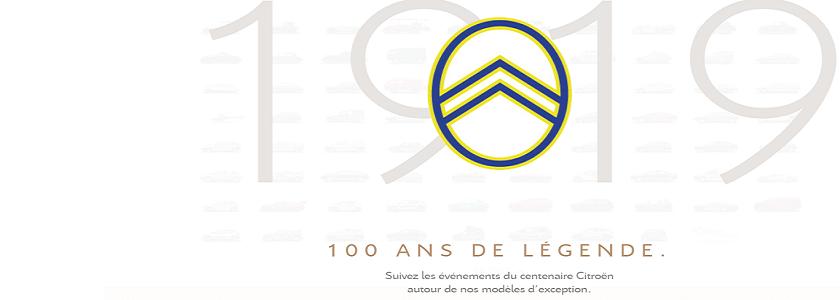 CITROËN TUNISIE Invite Tous Les Passionnés À Célébrer Le Centenaire D'une Marque 'INSPIRED BY YOU'